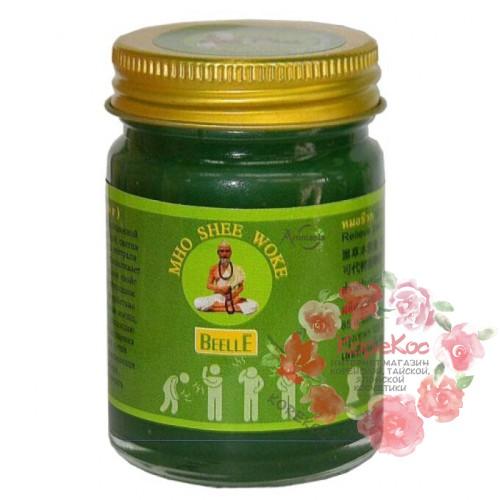 Тайский зеленый бальзам Mho Shee Woke
