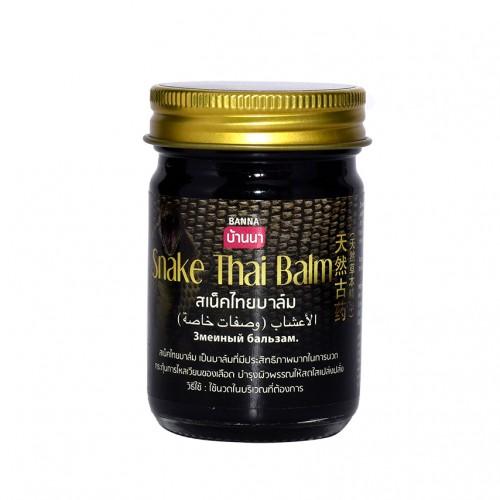 Черный тайский бальзам со змеиным жиром Banna 200 гр