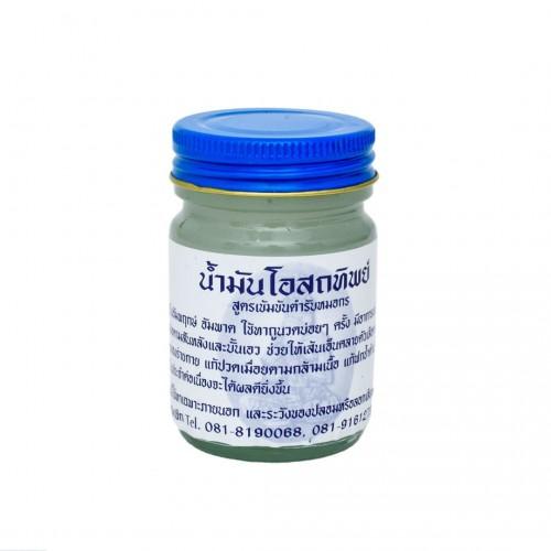 Традиционный тайский бальзам для тела Белый Osotthip 60 гр