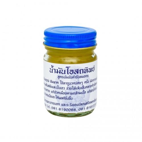 Традиционный тайский бальзам для тела Желтый Osotthip 60 гр