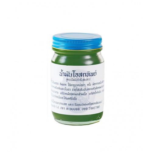 Традиционный тайский бальзам для тела Зеленый Osotthip 60 гр