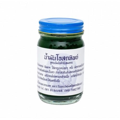 Традиционный тайский бальзам для тела Зеленый Osotthip 120 гр