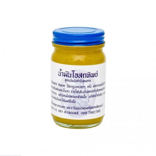 Традиционный тайский бальзам для тела Желтый Osotthip 120 гр