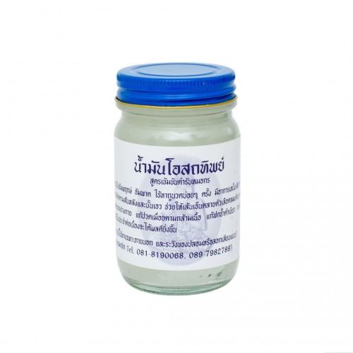 Традиционный тайский бальзам для тела Белый Osotthip 120 гр