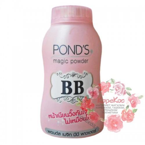 Матирующая BB пудра Pond's