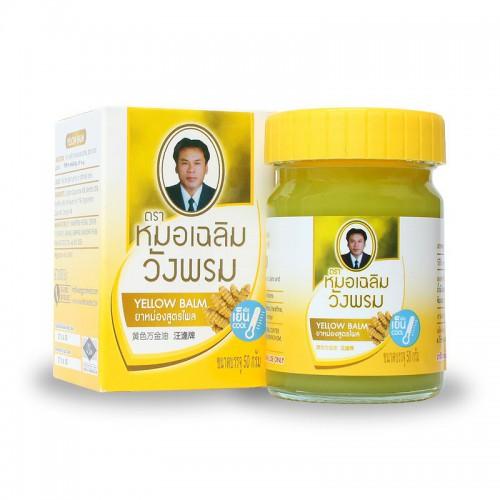 Желтый бальзам с имбирным маслом WANGPROM