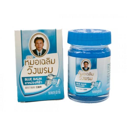 Синий бальзам с гвоздичным маслом WАNGPROM