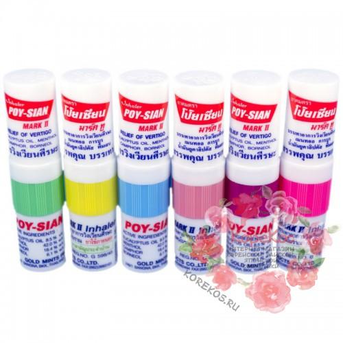 Пластиковый ингалятор от насморка и простуды Poy Siam