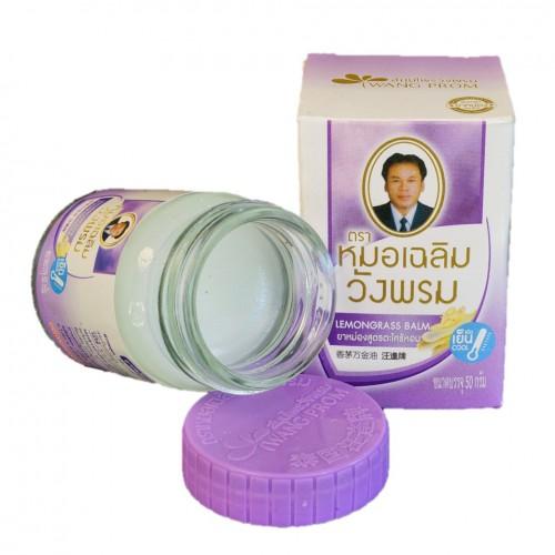 Фиолетовый бальзам с лемонграссом WАNGPROM