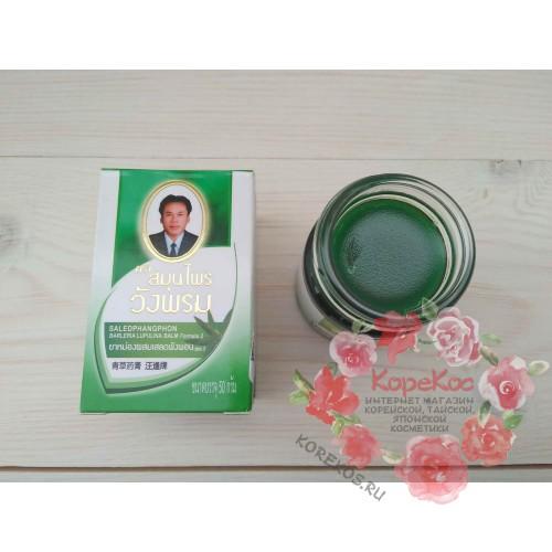 Тайский зелёный бальзам с клинакантусом Wangprom