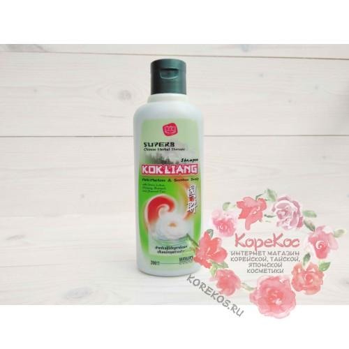 Безсульфатный шампунь Kokliang  Anti-Hairloss and Soothes Scalp (светлый) 200 мл