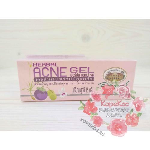 Крем-гель для борьбы с акне Herbal acne gel