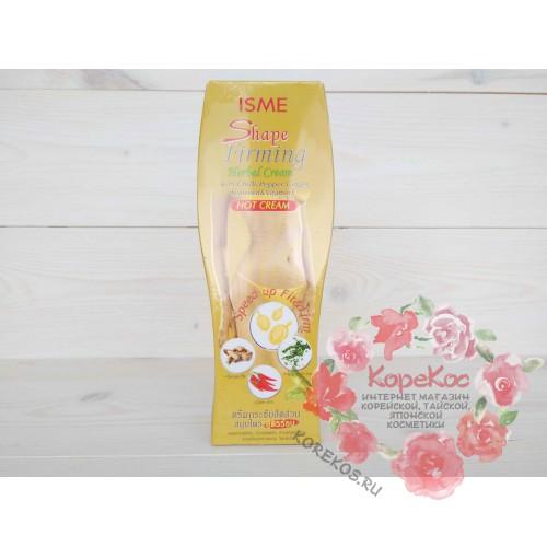 Антицеллюлитный крем c имбирем и перцем чили Shape Firming Cream