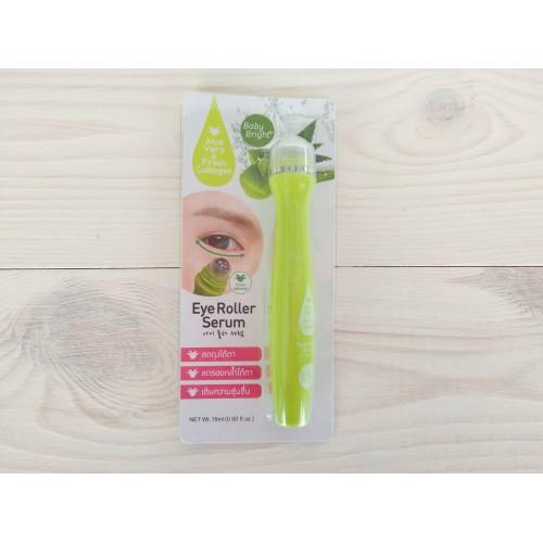 Роллер для глаз с коллагеном и алое Aloe Vera & Fresh Collagen Eye Roller Serum