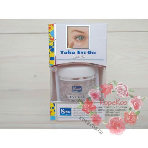 Гель для глаз с коллагеном и экстрактом огурца Yoko Eye gel
