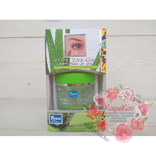 Гель для глаз с экстрактом алое вера Eye gel aloe vera extract