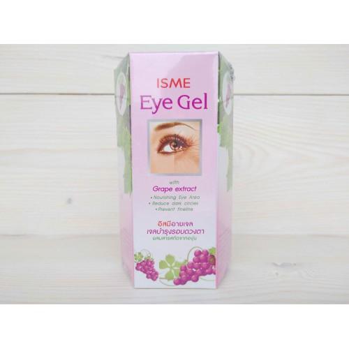 Гель для глаз с виноградной косточкой ISME Eye Gel with Grape extract