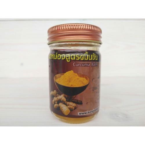 Травяной бальзам с куркумой Turmeric Balm ( Kongka Herb)