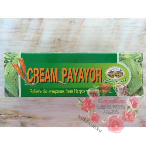 Крем от герпеса Cream Payayor