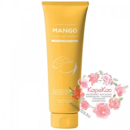 Шампунь для волос МАНГО Institute-Beaute Mango Rich Protein Hair Shampoo