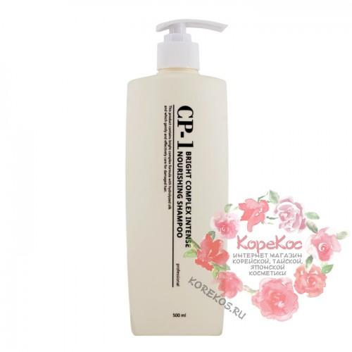 Протеиновый шампунь для волос CP-1 BC Intense Nourishing Shampoo 500 мл.