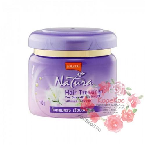 """Маска для волос с экстрактом белой лилии """"Гладкие и Прямые"""" LOLANE NATURA 100 гр"""