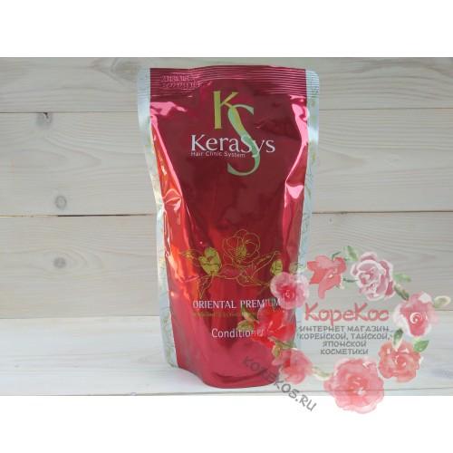 Кондиционер для поврежденных и ослабленных волос КераСис Ориентал Kerasys Oriental Premium  (запаска)