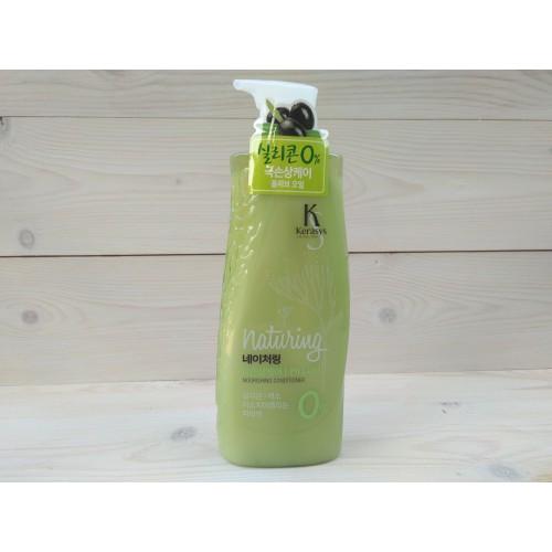Кондиционер без силиконов ПИТАНИЕ с морскими водорослями и оливковым маслом Naturing