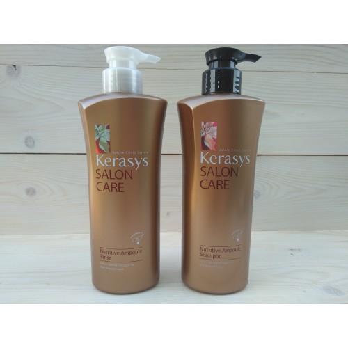 Шампунь для волос КераСис Салон Кэр Питание Kerasys Salon Care