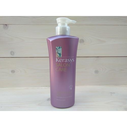 Кондиционер для волос КераСис Салон Кэр Гладкость и блеск  Kerasys Salon Care