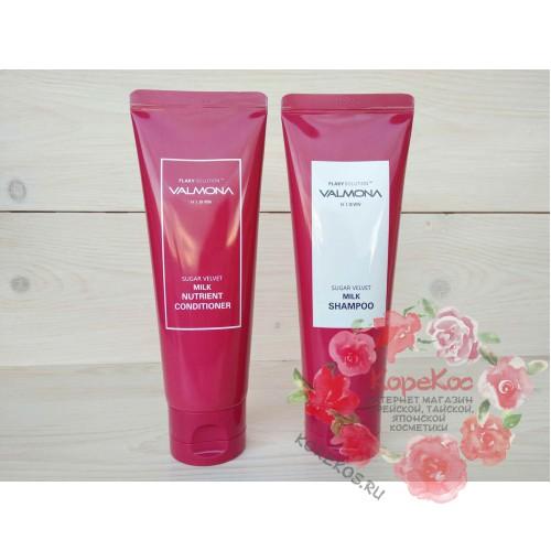 Шампунь для волос ЯГОДЫ Sugar Velvet Milk Shampoo