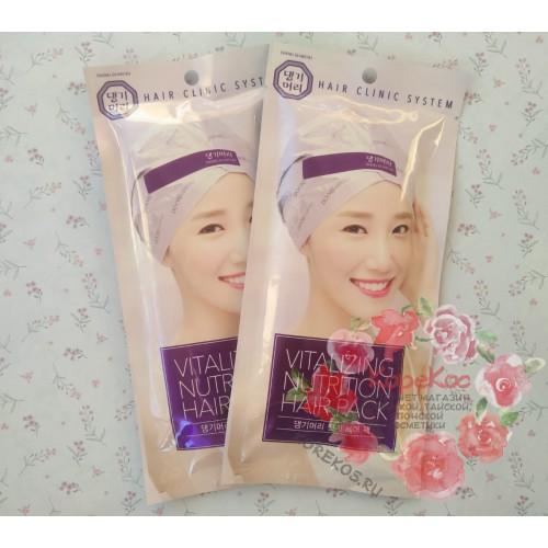 Маска-шапка для волос питательная Vitalizing nutrition Hair Pack with hair cap