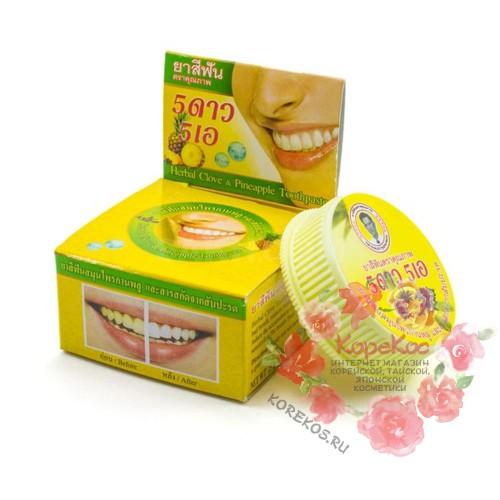 Круглая зубная паста с экстрактом ананаса