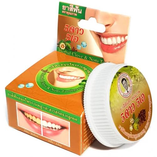 Круглая зубная паста с экстрактом нони