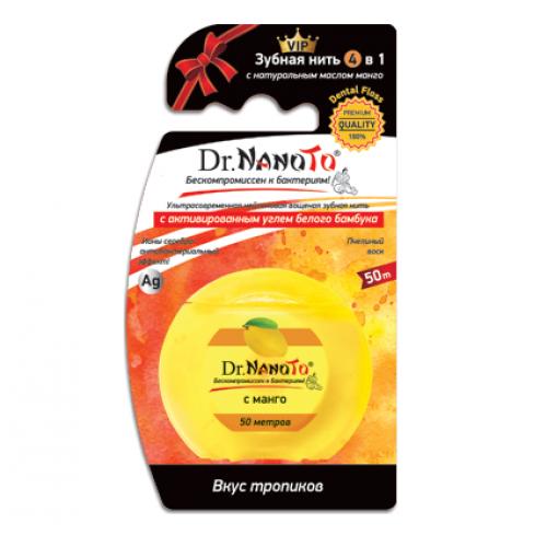 Зубная нить 4 в 1 с натуральным маслом манго