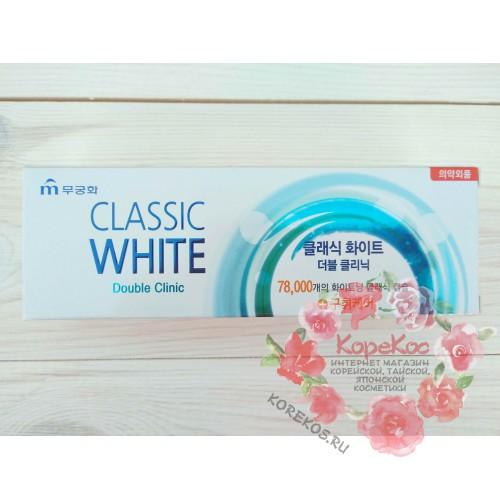 Отбеливающая зубная паста двойного действия с микрогранулами с ароматом мяты и ментола Classic White Double Clinic