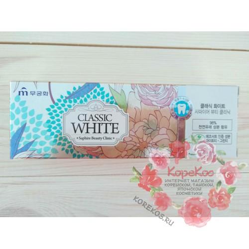 Отбеливающая зубная паста с ароматом мяты и зеленого чая Classic White Saphire Beauty Clinic