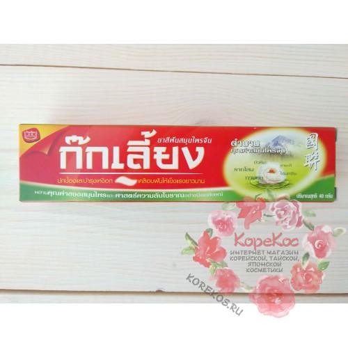 Безсульфатная травяная зубная паста 40 гр Herbal toothpaste