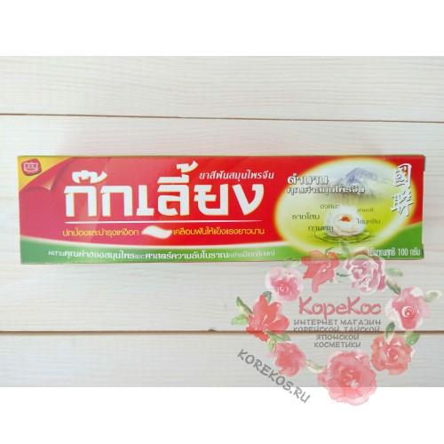 Безсульфатная травяная зубная паста 100 гр Herbal toothpaste