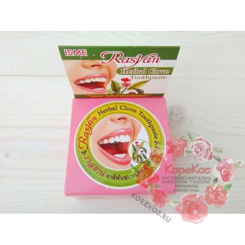 Круглая зубная паста с гвоздикой