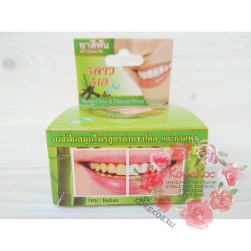 Круглая зубная паста с экстрактом бамбука