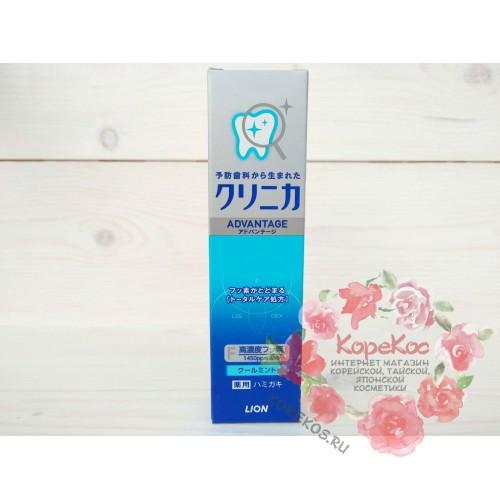 """Зубная паста  с витамином Е """"Clinica Advantage Cool mint""""  освежающая мята"""