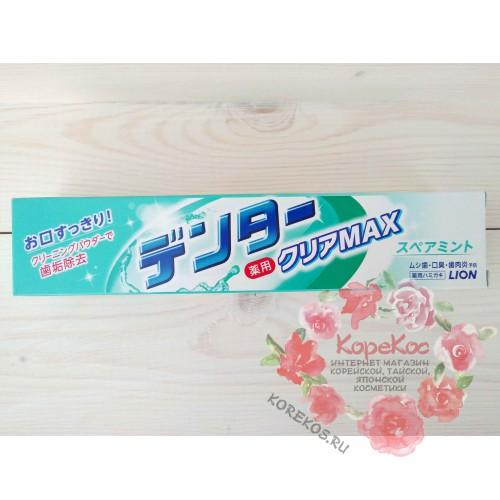 "Зубная паста для защиты от кариеса с микропудрой ""Dentor Clear MAX Spearmint"" мята"