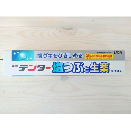 """Зубная паста с экстрактами лекарственных растений и солью для укрепления дёсен """"Dentor"""""""