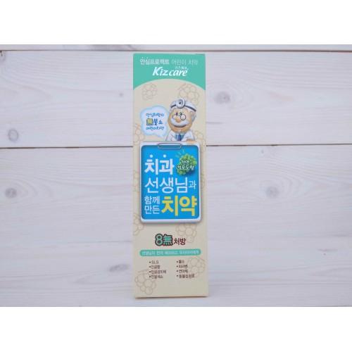 Детская зубная паста (виноград) Kizcare 8 Toothpaste (Grape)