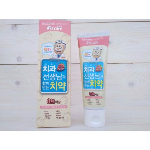 Детская зубная паста (клубника) Kizcare 8-None Toothpaste (Strawberry)