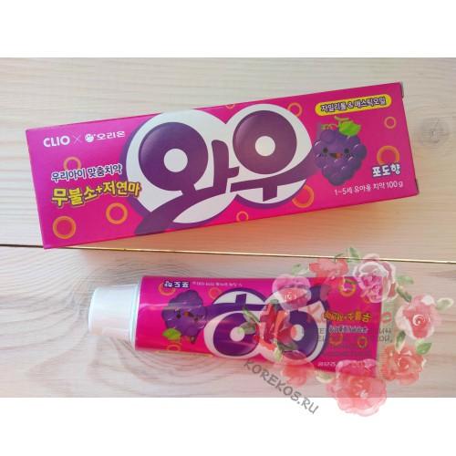 Детская зубная паста со вкусом винограда Wow grape taste toothpaste