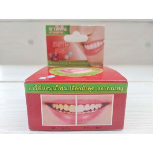 Круглая зубная паста с экстрактом мангостина