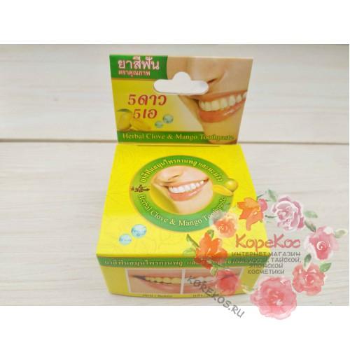 Круглая  зубная паста с экстрактом манго