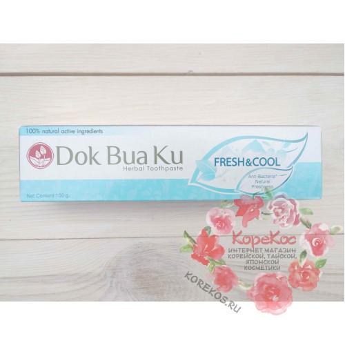 Зубная паста Herbal Toothpaste Fresh&Cool